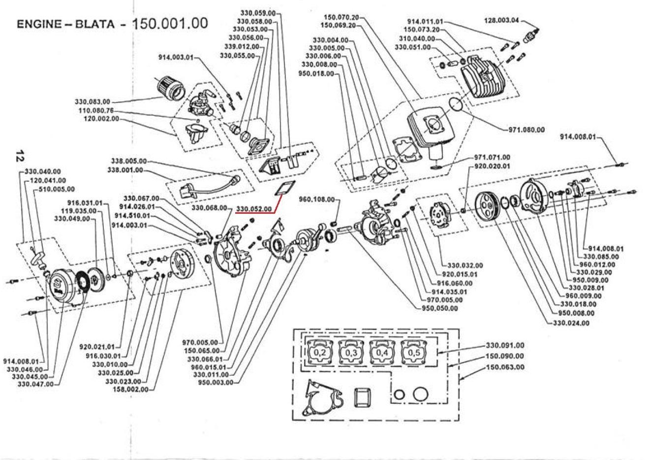 Intake Manifold / Reed Gasket Blata Elite / Origami / Ultima / C1